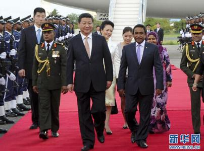 Xi jinping Maldives