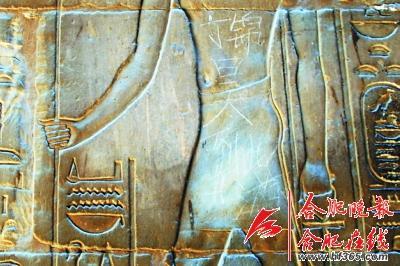 graffiti egypte