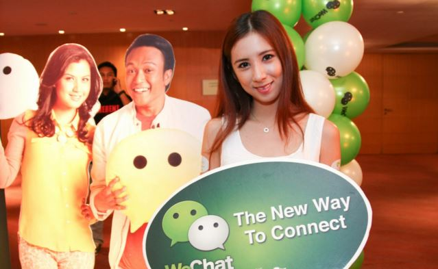 wechat in china