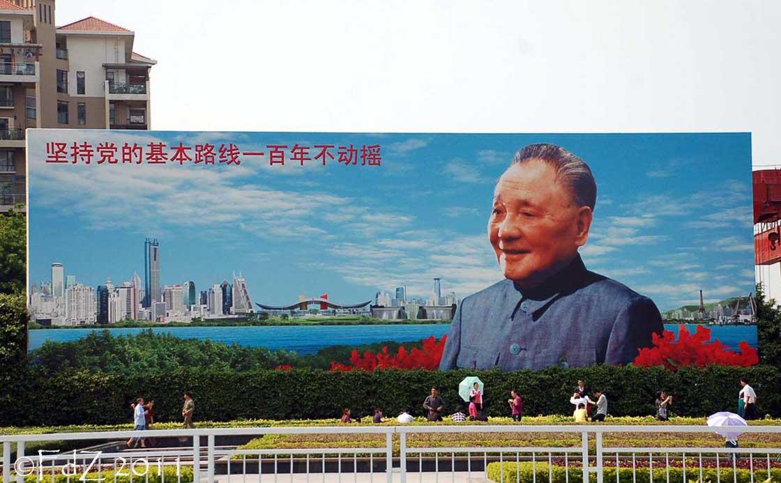 189B+Deng+Xiaoping+billboard