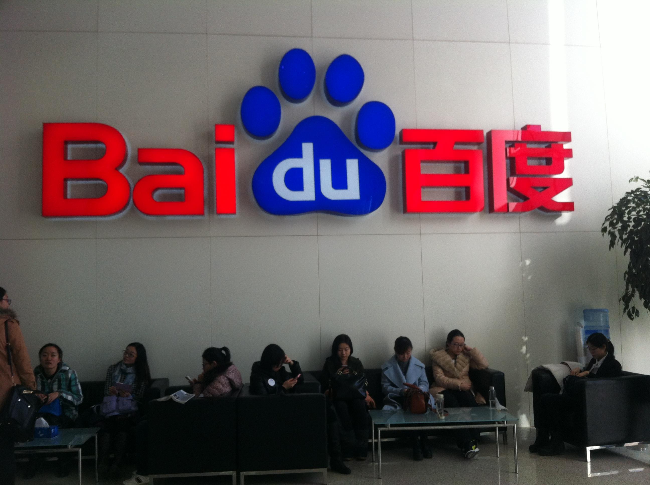 7 Étapes pour une SEO Efficace sur Baidu