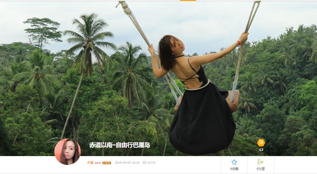 Comment les réseaux sociaux influencent les touristes chinois