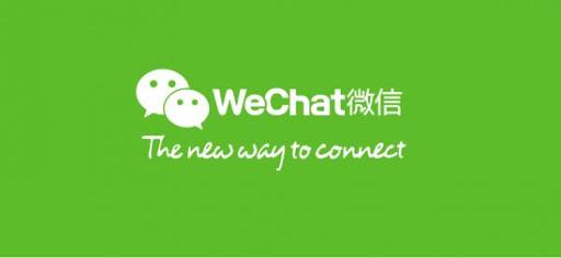 Le WeChat est-il en train de perdre de son attrait pour les marques de luxe ?