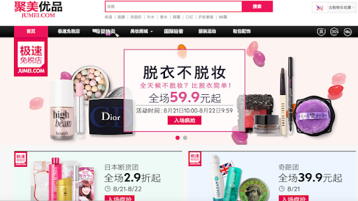Choisir les bonnes plateformes d'e-commerce pour vendre des cosmétiques en Chine