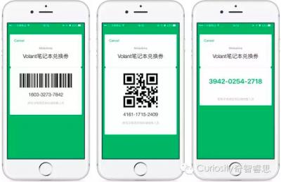 Des coupons WeChat pour relancer l'économie en Chine