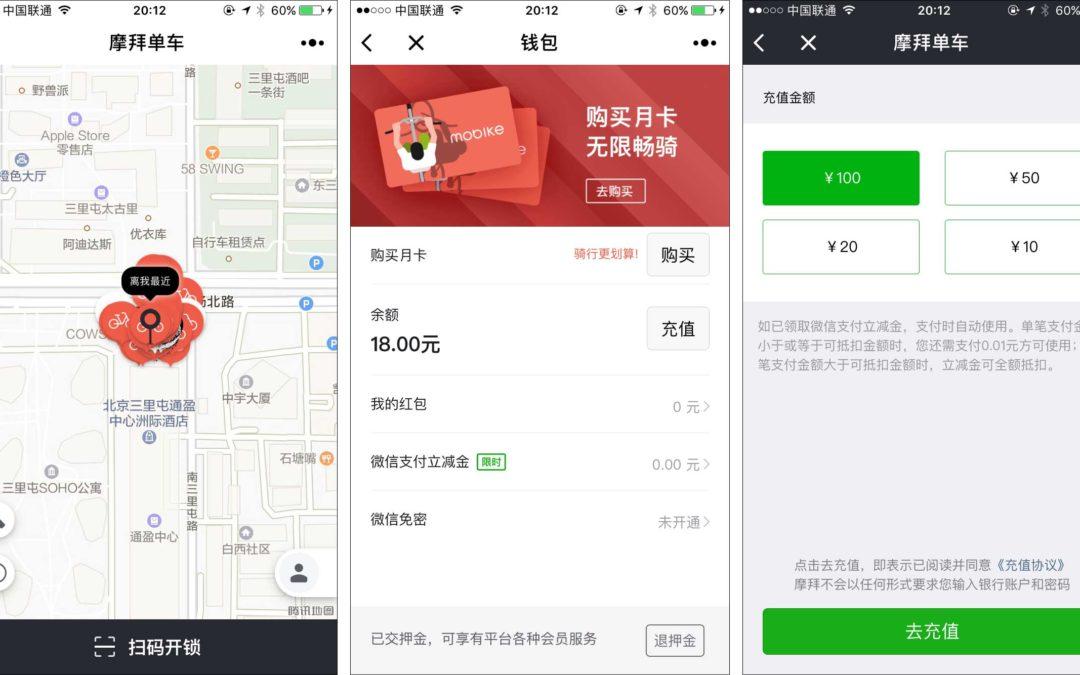 WeChat renforce son offre mini-programmes pour le B2B