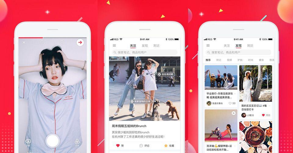 Comment s'enregistrer sur Xiaohongshu en Chine?