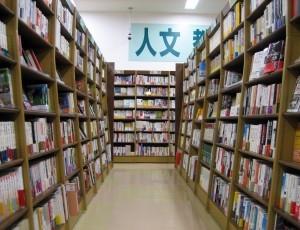 Le marché de l'édition en Chine : un marché attractif mais complexe