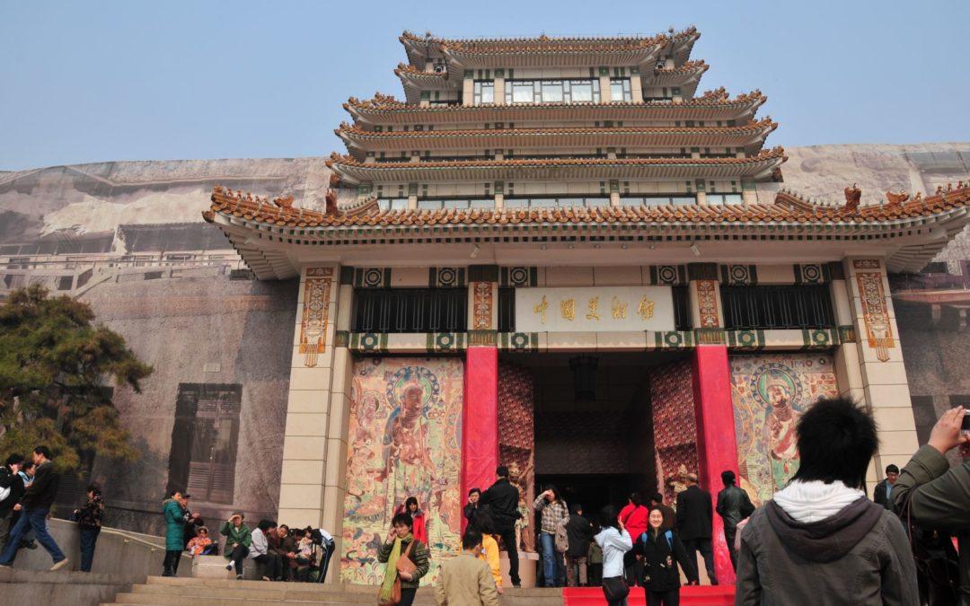 La réputation des musées chinois à l'international