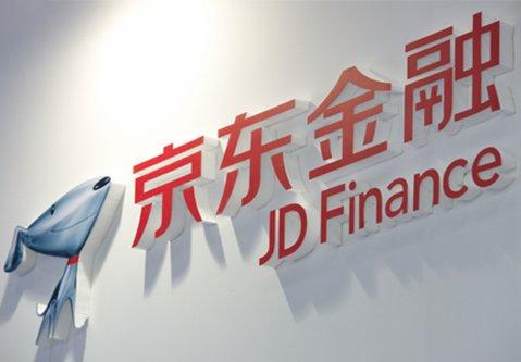 La controverse d'une publicité de JD Finance