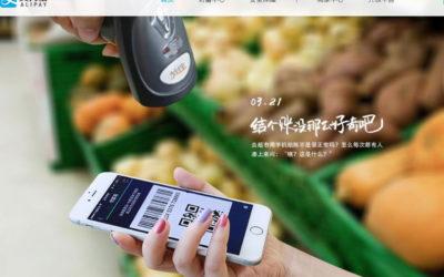 L'engagement de la Chine à moderniser le secteur financier avantage les PME