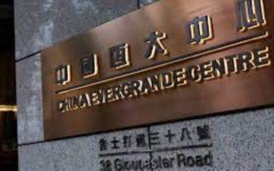 Le promoteur immobilier Evergrande sur la sellette, menace d'un Krach immobilier en Chine